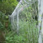 Rede Laminada para sítios e fazendas
