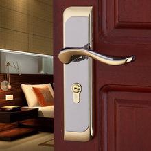 Porta-fechaduras-fechaduras-ma&ccedil